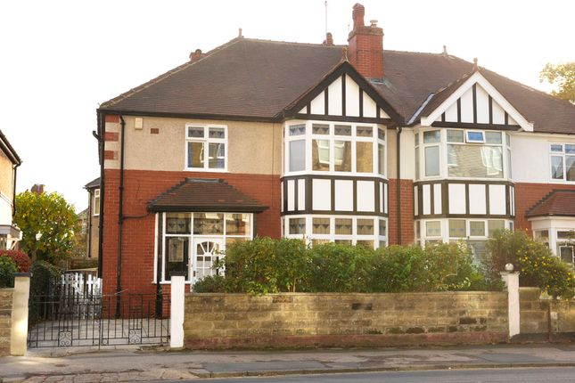 Thumbnail Semi-detached house to rent in Park View, Harrogate