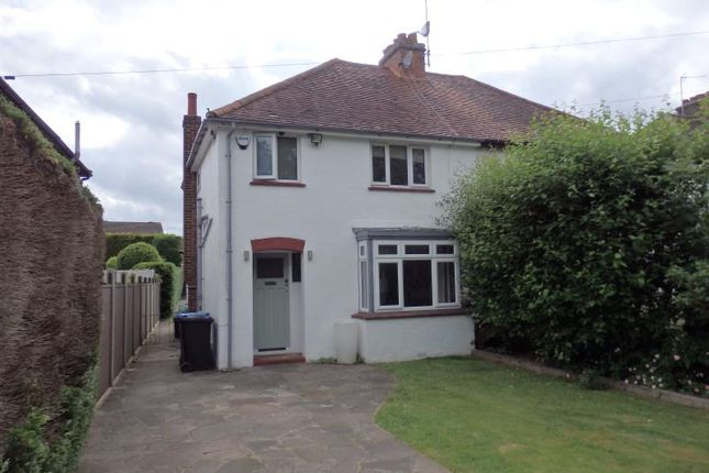 3 bed semi-detached house to rent in Church Lane, Warlingham