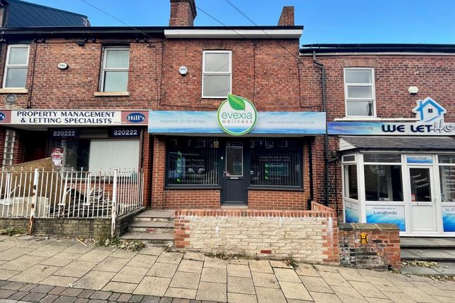 Thumbnail Office to let in Evexia Wellness Centre, Mansfield Road, Rotherham