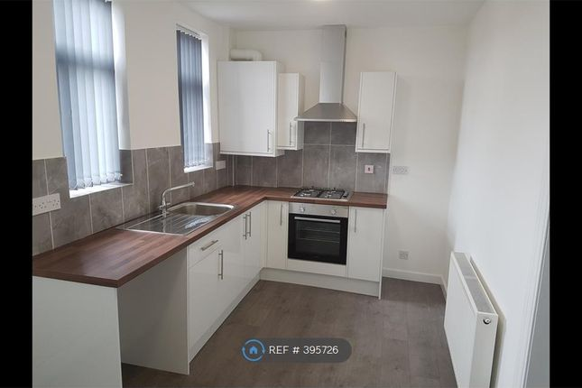 Thumbnail Terraced house to rent in Chaytor Road, Consett