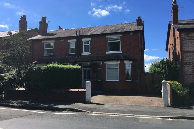 Thumbnail Property to rent in Heathbank Road, Cheadle Hulme, Cheadle