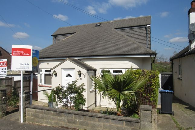 Thumbnail Bungalow for sale in Rannock Avenue, Kingsbury