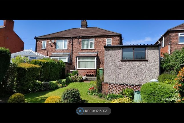 3 bed semi-detached house to rent in Moss Bank Road, St. Helens WA11