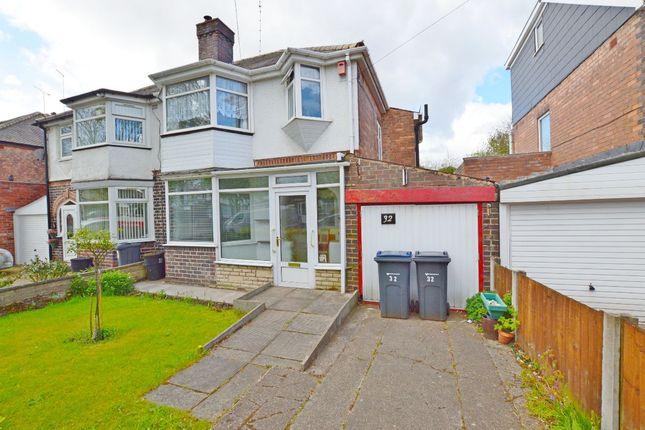 Thumbnail Semi-detached house for sale in Ivyfield Road, Erdington, Birmingham