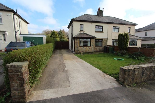 Thumbnail Semi-detached house to rent in Cunscough Lane, Melling, Liverpool
