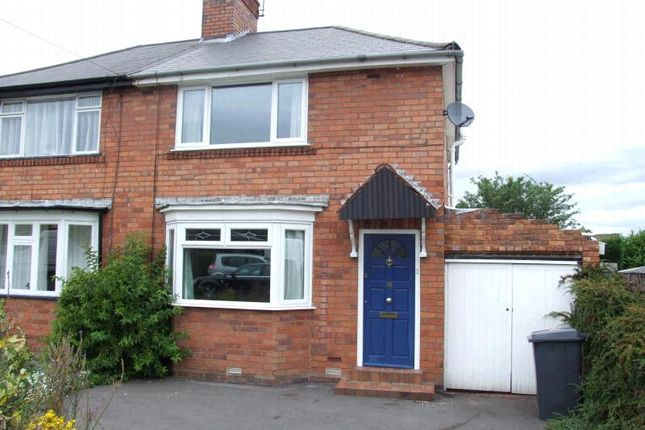 Thumbnail Semi-detached house to rent in Warstones Crescent, Penn, Wolverhampton
