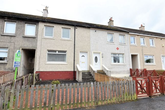 Thumbnail Terraced house for sale in Croftcot Avenue, Bellshill