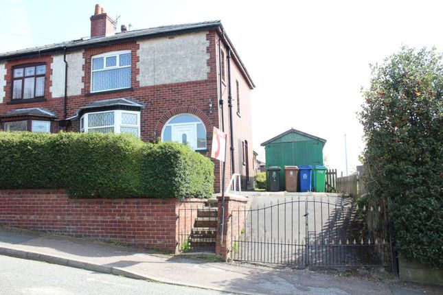 Thumbnail Semi-detached house for sale in Chapel Gate, Milnrow, Rochdale