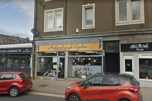 Thumbnail Retail premises to let in East Clyde Street, Helensburgh