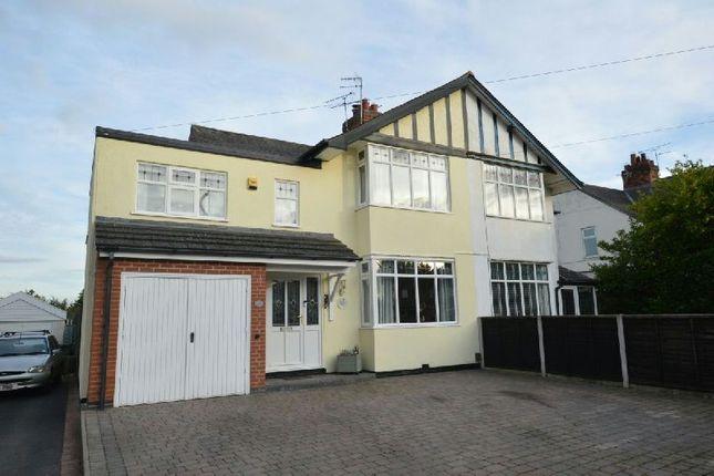 Thumbnail Semi-detached house for sale in Cork Lane, Glen Parva, Leicester