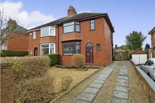 Thumbnail Semi-detached house for sale in Park Avenue, Weston Coyney, Stoke-On-Trent