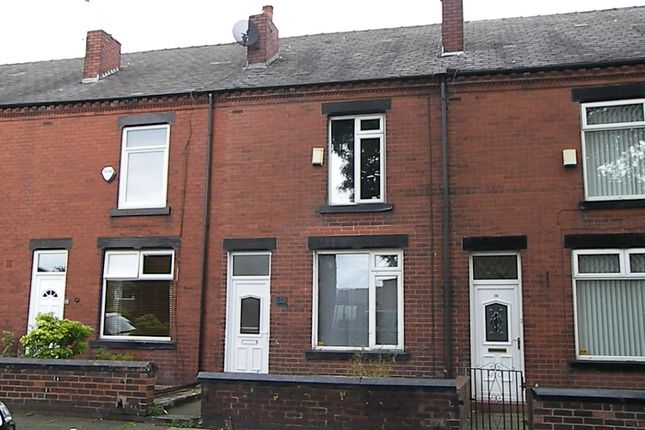 Thumbnail Terraced house to rent in Clifton Street, Kearsley