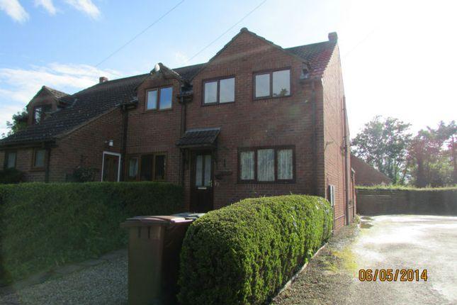 Thumbnail End terrace house to rent in Ings Lane, Kirkbymoorside