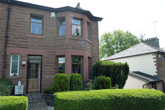 Thumbnail Terraced house for sale in Ravenshall Road, Shawlands, Glasgow