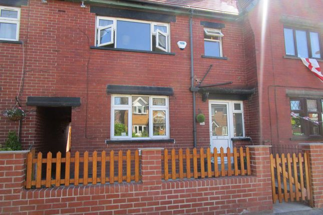 Thumbnail Terraced house to rent in Park Lane, Royton, Oldham