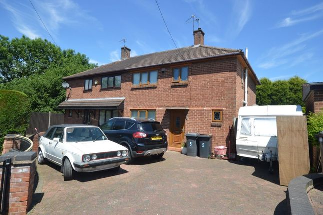 Thumbnail Semi-detached house to rent in Jones Road, Exhall, Coventry