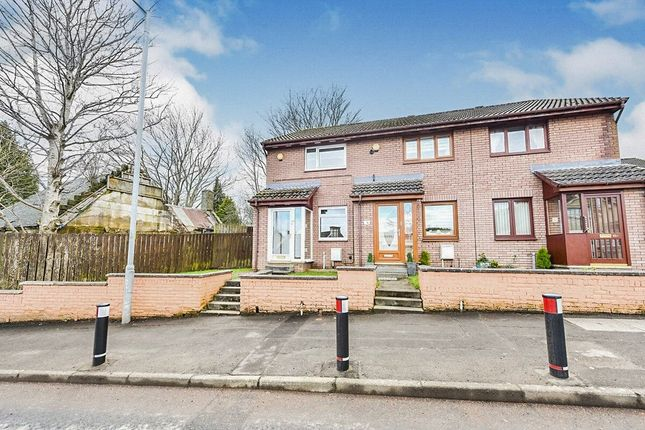 Thumbnail Terraced house to rent in Meikle Earnock Road, Hamilton