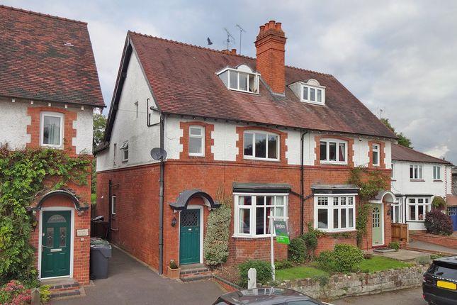 Thumbnail Semi-detached house for sale in Sandhills Lane, Barnt Green