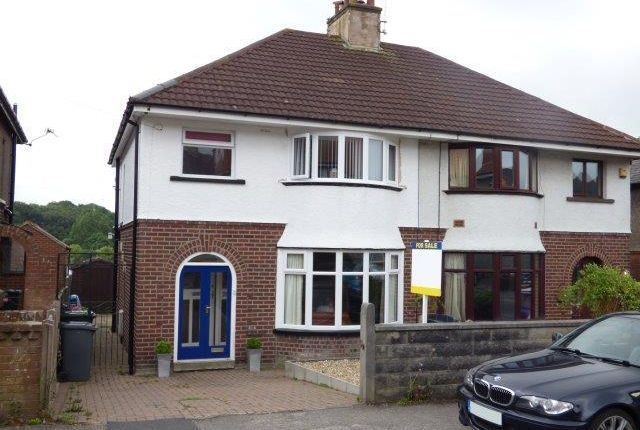 Thumbnail Semi-detached house for sale in Shrewsbury Drive, Lancaster