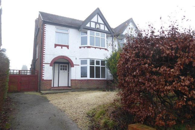 Thumbnail Property to rent in Tadcaster Road, Dringhouses, York