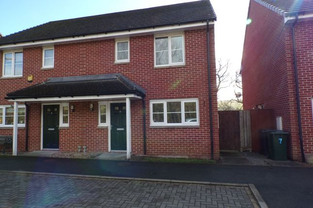 Thumbnail Semi-detached house for sale in Redburn View, Bardon Mill, Hexham