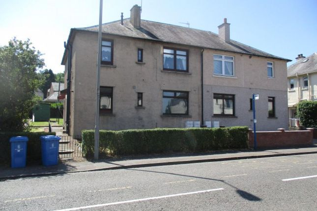 Thumbnail Flat to rent in Windsor Road, Falkirk, Falkirk