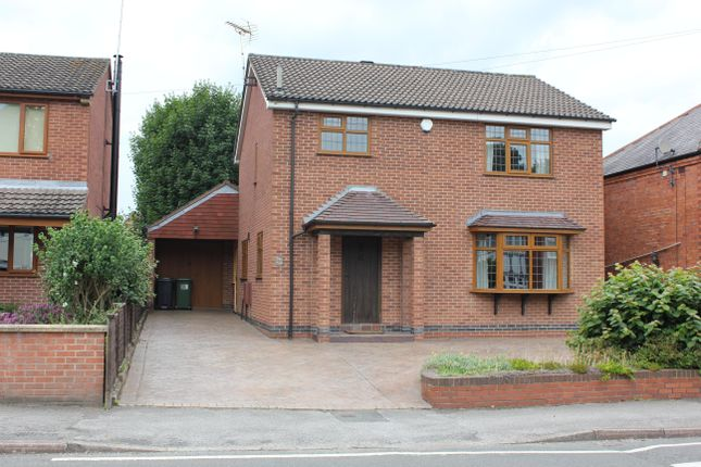 Thumbnail Detached house for sale in Lockton Avenue, Heanor