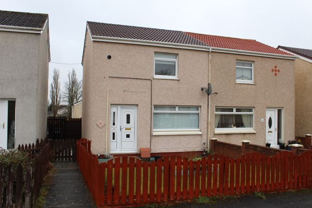 Thumbnail Semi-detached house to rent in Gillbank Lane, Larkhall