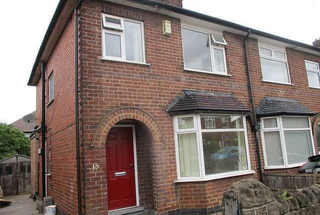 Thumbnail Semi-detached house to rent in Lilac Grove, Beeston