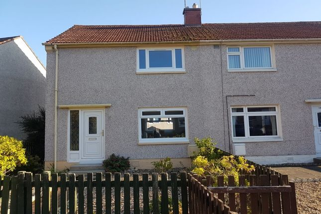 Thumbnail Terraced house to rent in Dundas Park, Bonnyrigg