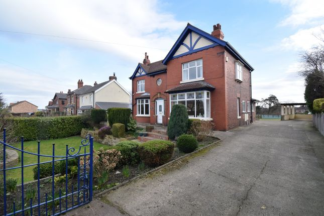 Thumbnail Detached house for sale in High Green Road, Altofts, Normanton