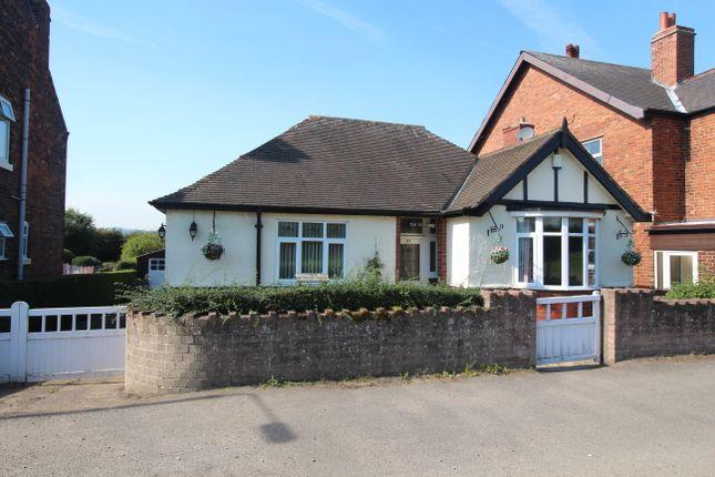Thumbnail Bungalow to rent in Primrose Lane, Killamarsh, Sheffield