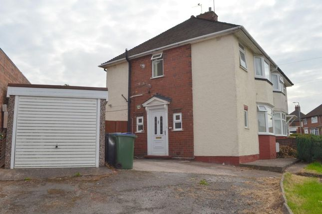 Thumbnail Property to rent in Harvest Road, Bearwood, Smethwick