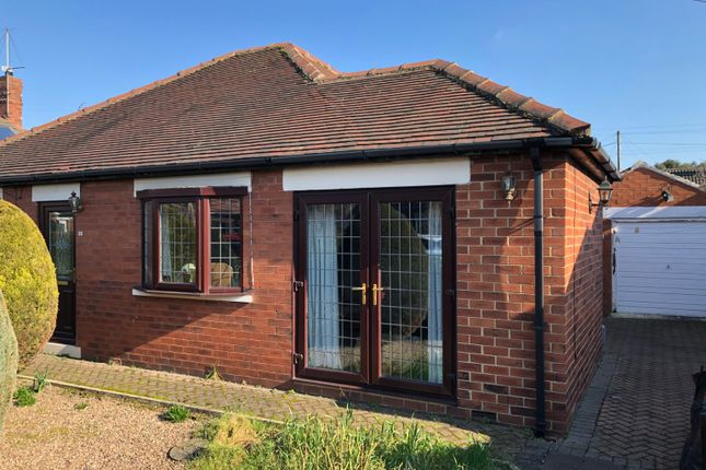 Thumbnail Detached house for sale in Greenmoor Avenue, Lofthouse, Wakefield