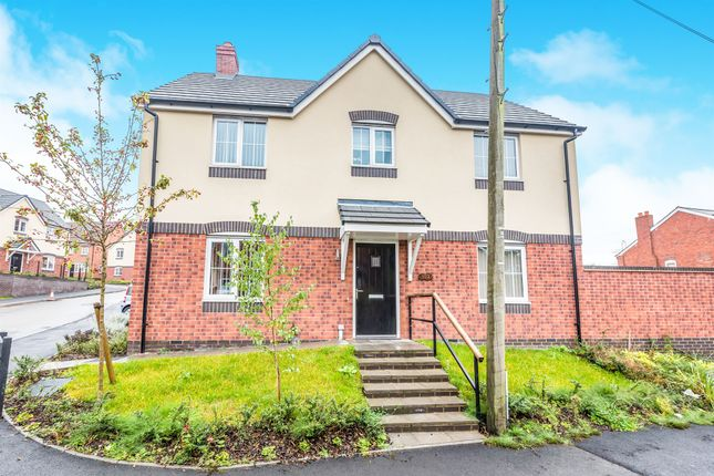 Thumbnail Detached house for sale in Ashes Road, Oldbury