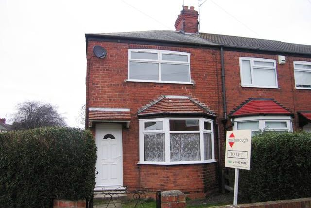 Thumbnail End terrace house to rent in Seaton Road, Hessle