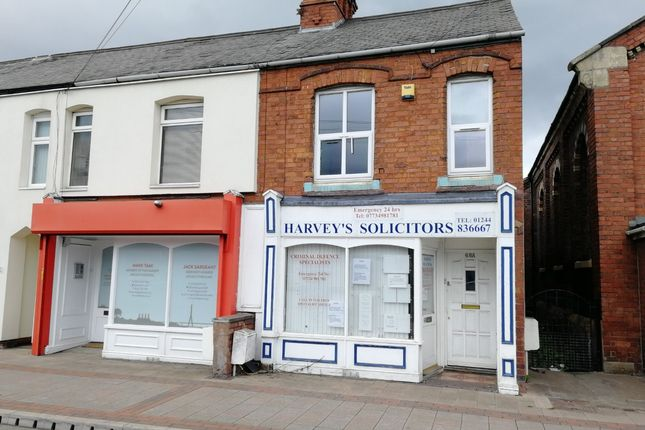 Thumbnail Office to let in High Street, Connah's Quay, Deeside
