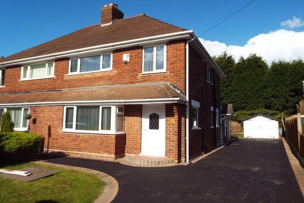 Thumbnail Property to rent in Morgan Road, Fazeley, Tamworth
