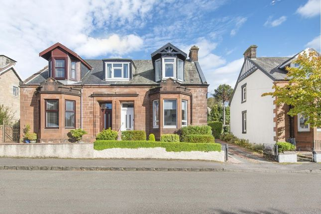 Thumbnail Semi-detached house for sale in 7 Walter Street, Wishaw