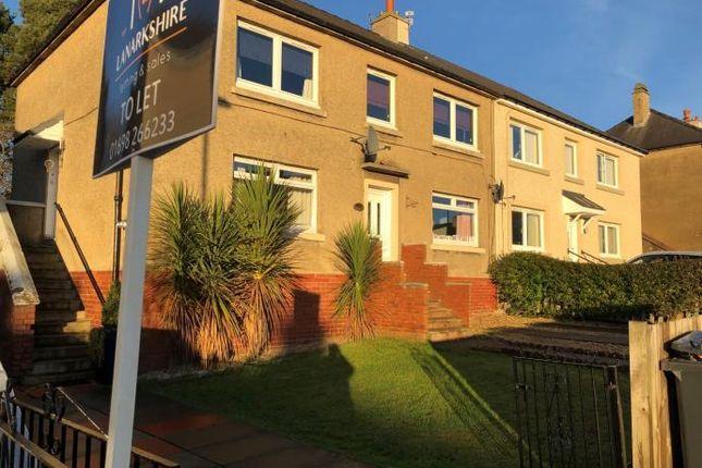 Thumbnail Flat to rent in Thrashbush Crescent, Wishaw