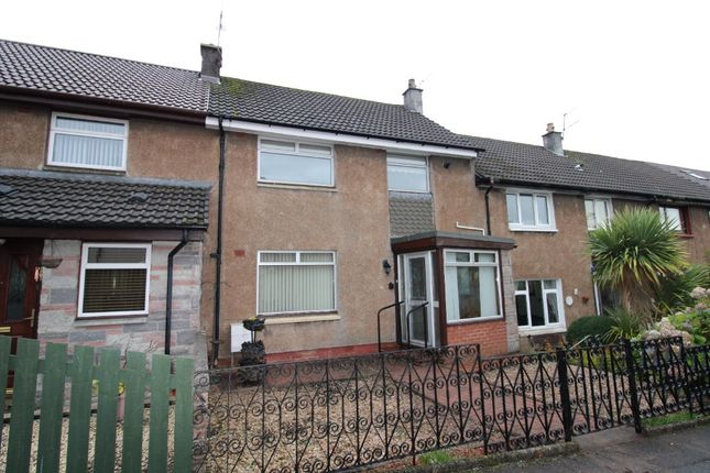 Thumbnail Terraced house to rent in Bulloch Crescent, Denny