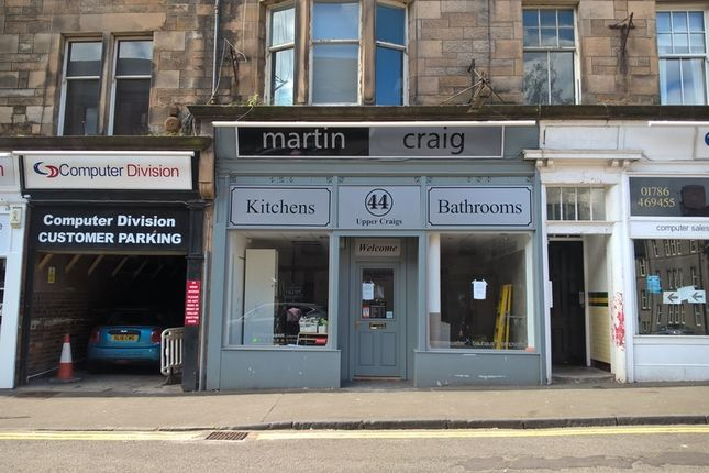 Thumbnail Retail premises to let in Upper Craigs, Stirling