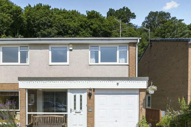Thumbnail Semi-detached house for sale in 220 Newbattle Abbey Crescent, Eskbank, Midlothian