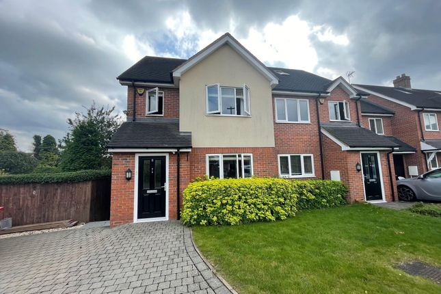 Thumbnail Property to rent in Wheatmore Grove, Sutton Coldfield
