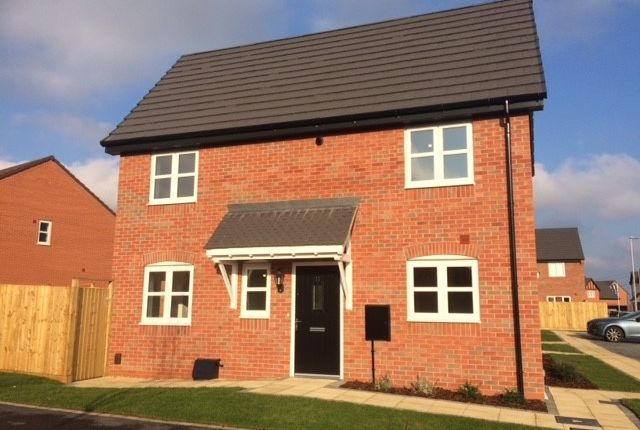 Thumbnail End terrace house for sale in Anstey, Leicestershire