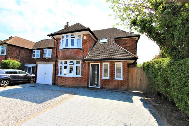 Thumbnail Detached house for sale in Redwood Avenue, Wollaton, Nottingham