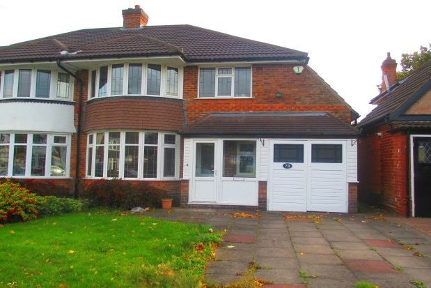 Thumbnail Property to rent in Beeches Drive, Erdington, Birmingham