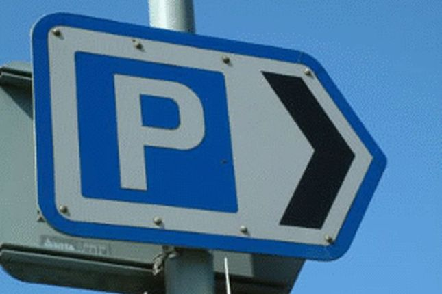 Parking/garage to rent in Car Park Space, City Towers, Sheffield