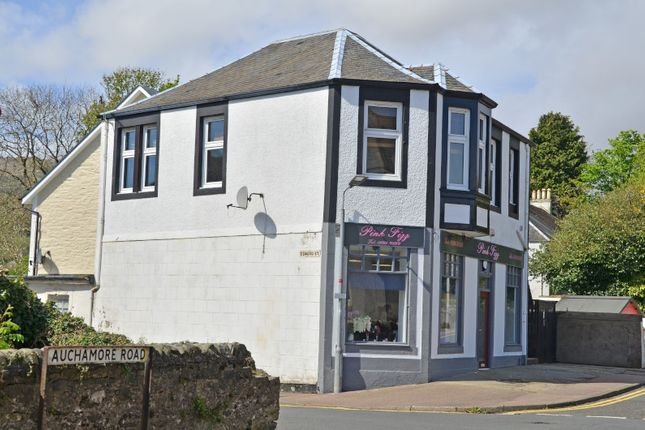 Thumbnail Flat for sale in Auchamore Road, Dunoon