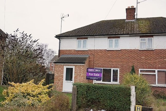 Thumbnail Semi-detached house for sale in Balmoral Road, King's Lynn